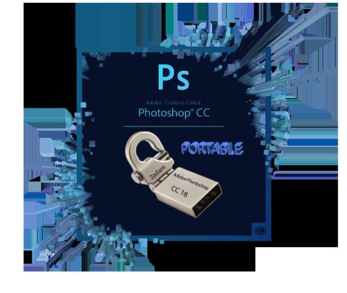 Adobe Photoshop CC 18 Portable (PL)